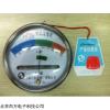 XF804-Q48 毛发温湿度计