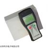 JC503-SS6 多功能微生物检测系统