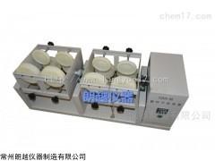 LYCC-4 翻轉振蕩器廠家