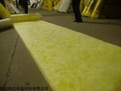 超细玻璃棉毡指定厂家