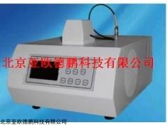 DP-100 冰点渗透压测定仪/摩尔浓度测量仪