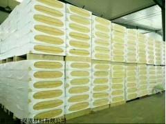 江苏外墙高密度岩棉板新价格