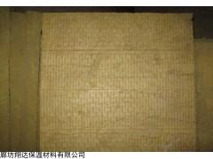 15厘米厚 外墙防水岩棉板厂家直销