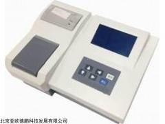DP-LP4 多参数水质测定仪(总磷,总氮)