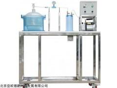DP636 粉尘真密度测定实验装置