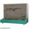 DP-Y207 自动织物硬挺度试验仪