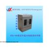 HZQ-X500C 双层恒温数显振荡培养箱