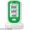 QT109-I8 家用甲醛PM2.5雾霾检测仪