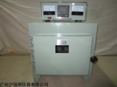 SX2-10-12A 沪粤明1200度箱式高温电阻炉