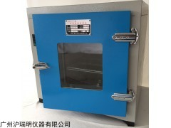 303-1A 沪粤明生物实验室电热恒温培养箱