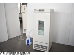 LRH-800A-M  数显霉菌培养箱、育种试验培育箱