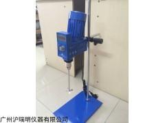 JB200-D 工业实验室强力电动搅拌机