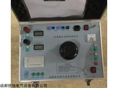 SX 四川互感器伏安特性测试仪