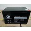 CONSET蓄电池/光盛电源GS12-150代理