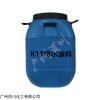 BC-K11 广东高效K11防水涂料 防水补漏材料 水性环保型