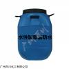 BC-JC951,BC-JC911 广东SPU高弹液体卷材 水性聚氨酯防水涂料