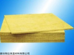 5厘米厚 玻璃棉板报价