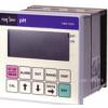 HBM-100B 在线式pH/ORP监测仪(顺丰包邮)