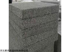 云南玉溪墙体水泥发泡板