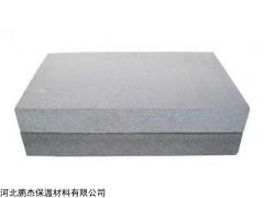 陕西汉中屋面水泥发泡板