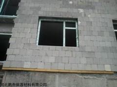 云南楚雄彩钢屋面岩棉板