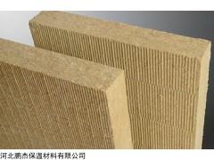 甘肃庆阳填充防火岩棉板