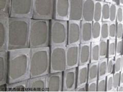 安徽滁州填充水泥发泡板