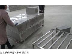 黑龙江双鸭山填充水泥发泡板