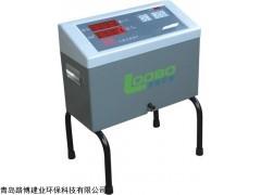 分流式取样技术LB-601便携式不透光烟度计