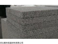 江苏泰州填充水泥发泡板
