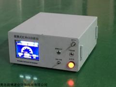 性价比超高的LB-QT-IR红外一氧化碳分析仪