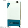 HG216-725 藥品加速試驗箱