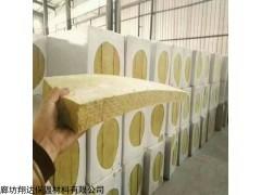 外墙高端岩棉板产品报价