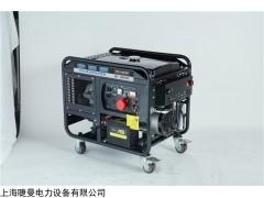 氩弧焊柴油300A发电带电焊机