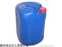 牡丹江保濕型抑塵劑保濕時間久