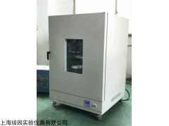 DHG-9640B 300度立式鼓风干燥箱 不锈钢烘箱