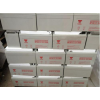 (YUASA)汤浅蓄电池UXL440-2N含税直供