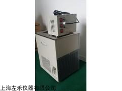 DL-1005 低温泵DL-1005低温恒温循环器5L