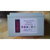 索润森蓄电池SAL12-33质量保证、维护过程