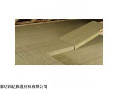 淮安幕墙岩棉板
