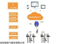 AcrelCloud-3000 盐城环保用电监管系统