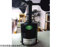 EC-9S 风速器EC-9S风速仪 ,风速传感器