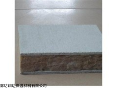 水泥岩棉板厂家供应