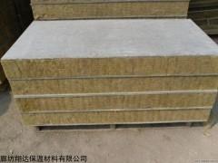 水泥复合岩棉板专业厂家