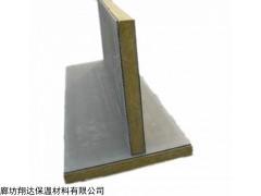 岩棉水泥复合板新价格