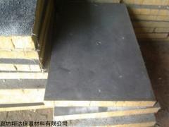 水泥面岩棉夹芯复合板厂家供应