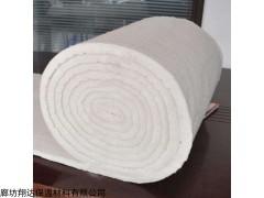 绍兴硅酸铝针刺毯