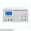 wi138493 综合安规测试仪