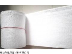 硅酸铝耐火纤维毯厂家供应