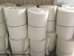 杭州防火型硅酸铝纤维毯